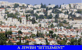 A Jewish West Bank Settlement